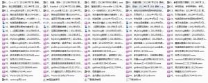 好爽C++(2012版)