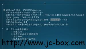 心东2018最新PHP教程
