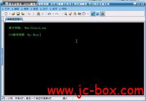 Nisy编程教学视频C++