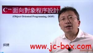 极客c++系统工程师