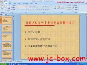 C语言高级汇编培训视频