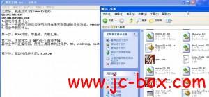 奥迪思宇VC游戏助手编程原理第一季