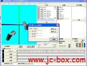 制作CF辅助软件系列培训教程