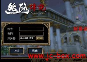 桂林程序员俱乐部外挂视频教程
