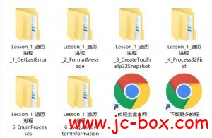 Debuggo论坛VIP教程-Windows编程
