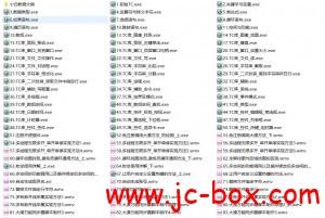 蓝丝雨VIP TC脚本-从小白到职业作者成长之路(146节)