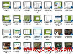按键精灵官方(按键学院)收费视频教学培训(价值459)