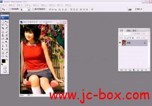 photoshop平面美工调色系列教程