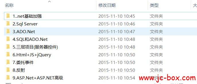 传智播客2014年.net培训(3-7月)基础+就业+课件+资料+源码完整【上】