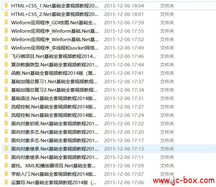 传智播客.net_2014_基础班2014(22天)