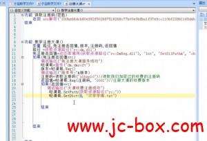 dnf子涵DXF脚本教学