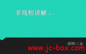 三幺易语言POST与JS
